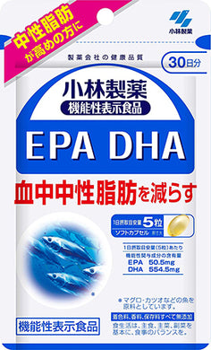 EPA / DHA (Quantity For About 30 Days) 150 Tablets, Dietary Supplement