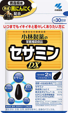 Sesamin DX (Quantity For About 30 Days) 60 Tablets, Dietary Supplement