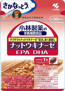 Nattokinase / EPA / DHA (Quantity For About 30 Days) 30 Tablets, Dietary Supplement