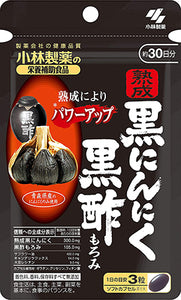 Aged Black Garlic / Black Vinegar Mash (Quantity For About 30 Days) 90 Tablets, Dietary Supplement