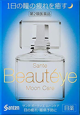 Sante Beauteye Moon Care 12mL