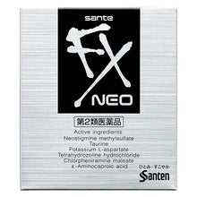 Load image into Gallery viewer, Sante FX NEO 12mL- refreshing Japan eye drops that relieves eye fatigue and tiredness with a refreshing cool sensation.