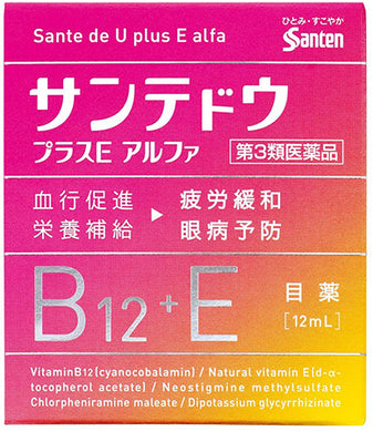 Sante de U Plus E Alpha 12mL