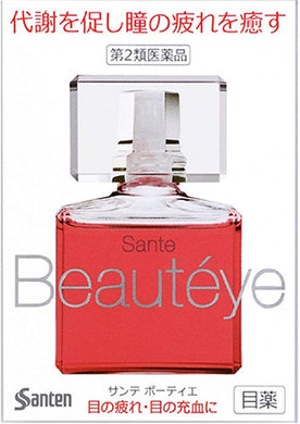Sante Beauteye 12mL