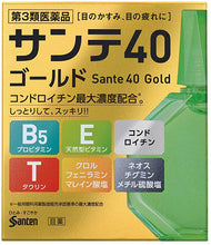 Load image into Gallery viewer, Sante 40 Gold 12mL