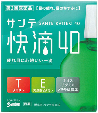 Sante Kaiteki 40 15mL Sante Kaiteki 40 is a refreshing eye drop. The eye drops contain natural vitamin E, which promotes blood circulation and has antioxidant effects, and it also has neostigmine methyl sulfate which improves the focus control function to improve eye fatigue and blurred vision (when there is a lot of tingling sensation in the eyes).