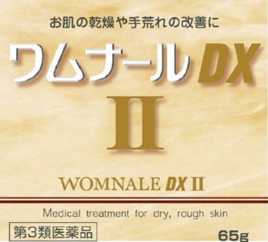 Womnale DX II 65g - The compound urea absorbs the moisture sent from the body into the stratum corneum of the skin surface and also absorbs the moisture in the cream, preventing the skin from drying and increasing the water retention. To restore dry and rough skin.  Panthenol and Vitamin E promote metabolism and help regenerate moist skin.  Contains sodium hyaluronate (wetting agent), no coloring and no fragrance