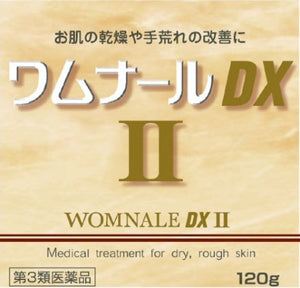 Womnale DX II 120g - Healthy skin has just the right amount of moisture in the skin, but if it's not enough, it can get rough and hard, making it rough and rough.  Wamnar DXII is a pharmaceutical cream that contains urea in two types of vitamins and anti-inflammatory components that enhance skin metabolism.  Please rub well with dry skin, which is often found in elderly people, as well as hard and rough heels, elbows, ankles, and rough hands due to water work.