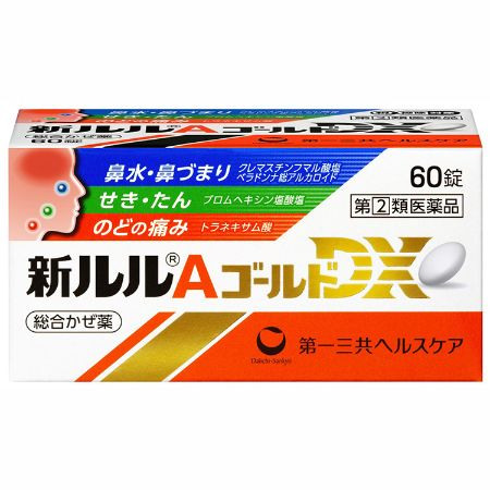 Shin Lulu A Gold DX Common cold medicine 60 Tablets