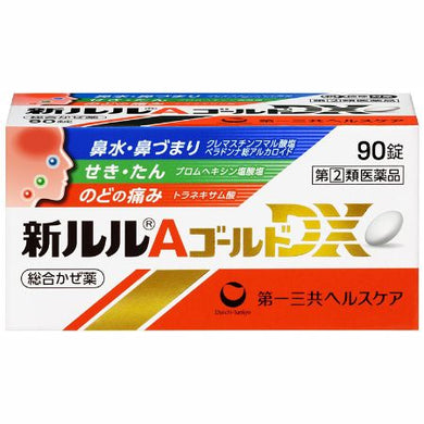 Shin Lulu A Gold DX Common cold medicine 90 Tablets