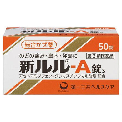 Shin Lulu A Tablets s Common cold medicine 50 Tablets