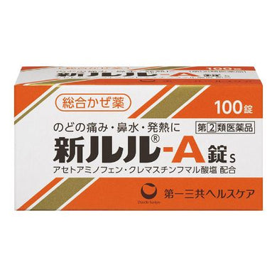 Shin Lulu A Tablets s Common cold medicine 100 Tablets