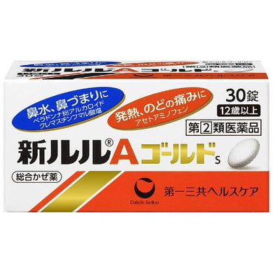 Shin Lulu A Gold s Common cold medicine 30 Tablets