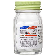 Load image into Gallery viewer, Shin Lulu A Gold s Common cold medicine 30 Tablets