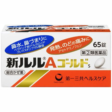 Shin Lulu A Gold s Common cold medicine 65 Tablets