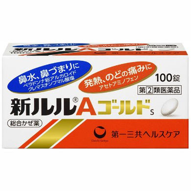 Shin Lulu A Gold s Common cold medicine 100 Tablets