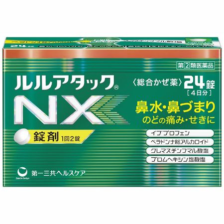 Lulu Attack NX Common cold medicine 24 Tablets Works well on severe cold with runny nose and stuffy nose Relief of cold symptoms (runny nose, stuffy nose, sore throat, cough, sputum, fever, chills, sneezing, headache, joint pain, and muscle pain)