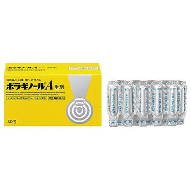 BORRAGINOL A SUPPOSITORIES 30 Units - Four ingredients effectively act to relieve pain, bleeding, swelling, and itching due to hemorrhoids.  Prednisolone acetate suppresses bleeding, swelling, and itching while lidocaine relieves pain and itching.  Allantoin accelerates wound healing and repairs damaged tissues while Vitamin E acetate helps to relieve the hemorrhoidal symptoms by improving blood circulation.