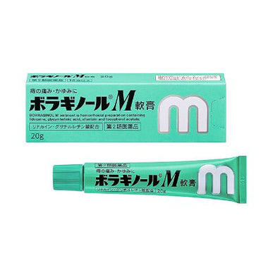 BORRAGINOL M OINTMENT, Prednisolone acetate suppresses bleeding, swelling, and itching while lidocaine relieves pain and itching.  Allantoin accelerates wound healing and repairs damaged tissues while Vitamin E acetate helps to relieve the hemorrhoidal symptoms by improving blood circulation.