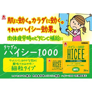 HICEE 1000 48 Packs Drink - Relief of the following symptoms: Blotches, freckles, pigmentation due to sunburn or rashes  Prevention of the following bleeding symptoms: Bleeding of the gums, bleeding of the nose  Supply of vitamin C in the following cases: Physical fatigue, during pregnancy or lactation, loss of strength during or after illness, for the elderly