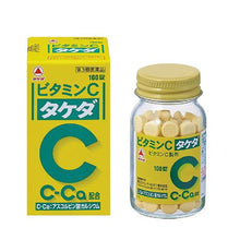 Load image into Gallery viewer, Vitamin C ?gTAKEDA?h 100 Tablets