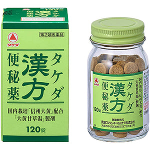 Takeda Chinese Herbal Laxative Medicine for Constipation 120 Tablets