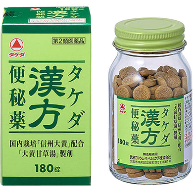 Takeda Chinese Herbal Laxative Medicine for Constipation 180 Tablets