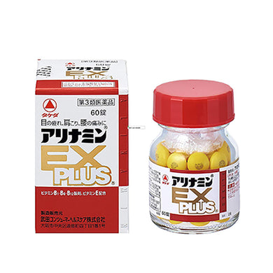 ARINAMIN EX Plus 60 Tablets