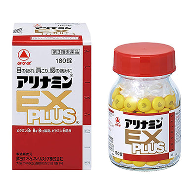 ARINAMIN EX Plus 180 Tablets - ALINAMIN EX Plus is formulated with Takeda's vitamin B1 derivatives,