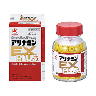 ARINAMIN EX Plus 270 Tablets