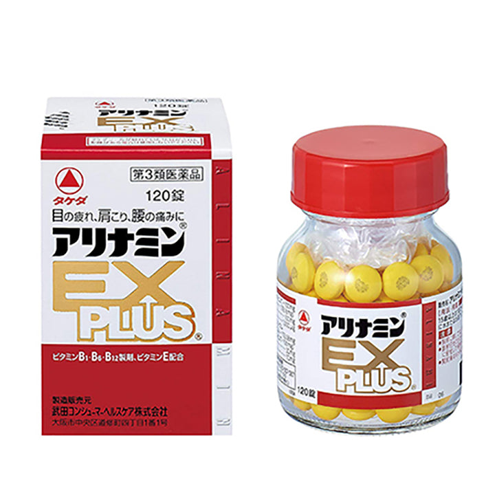 ARINAMIN EX Plus 120 Tablets