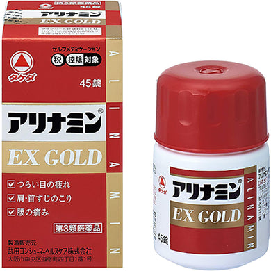 Arinamin EX Gold 45 Tablets - Alinamin EX Gold is a vitamin B1 derivative developed by Takeda that plays an important role in energy production. It is formulated with fullsultiamine, an active vitamin B6 which is involved in maintaining nerve function, and pyridoxal phosphate hydrate,which is involved in peripheral nerve repair.It also contains active vitamin B12 mecobalamin, which has excellent effects on symptoms such as tired eyes, stiff shoulders or stiff neck, and back pain.