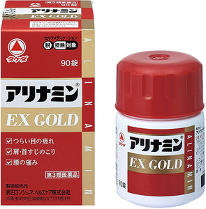 Arinamin EX Gold 90 Tablets