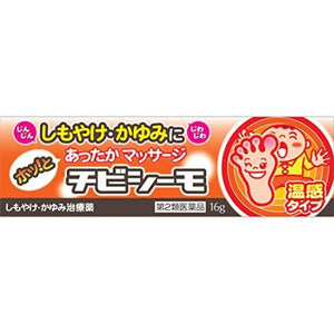 "Chibisimo 16g, It works well for ""moisturizing"" and ""itching"", improves blood circulation and brings skin closer to normal.  Since it has an anti-itch ingredient of W, it quickly relieves itchy and uncomfortable itch.  A warm-type ointment that can gently massage delicate affected areas of children.  In addition to moisturizing and itching, it is also effective against eczema and dermatitis."