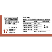 Load image into Gallery viewer, Tsumura Kampo Goreisan Extract Granules 10 Packs
