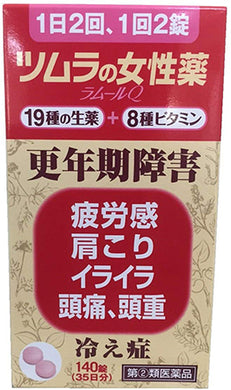 Tsumura Traditional Remedy for Women L?famour Q for Menopause Fatigue 140 Tablets