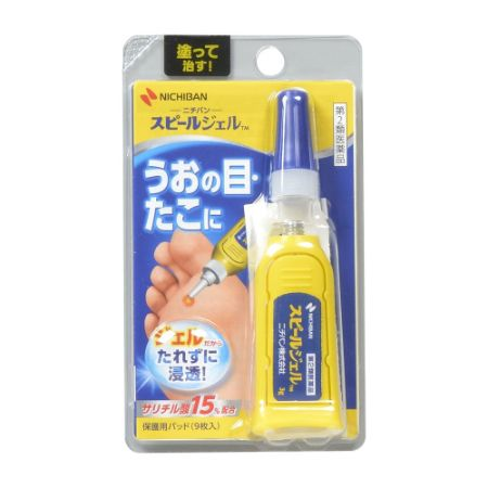 SPEEL GELS 3g, Japan foot care for corns, calluses and warts. Foot care treatment with salicylic acid.