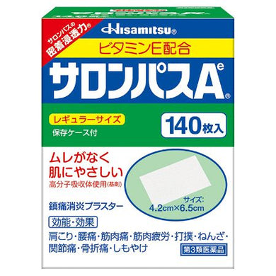 Salonpas Ae Analgesic anti-inflammatory patch 140 Sheet