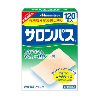 Salonpas Analgesic antiinflammatory plaster 120 Sheet - Contains 10% methyl salicylate as an analgesic/antiinflammatory ingredient to relieve aches and pains of tired muscles. Soft and gentle upon application, and does not cause pain during removal. Slightly large sized patches allow appropriate coverage of the affected area. Beige colored patches that do not stand out or make you conscious. Patches have
