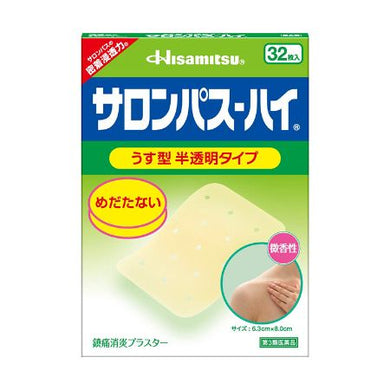 Salonpas-Hi (Less scented) Analgesic anti-inflammatory patch 32 Sheets
