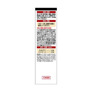 Feitas Lotion Slightly fragrant Percutaneous analgesic antiinflammatory agent 50ml