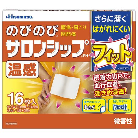 Nobinobi Salosip Onkan <Warm type> Analgesic antiinflammatory gel patch 16 Sheets
