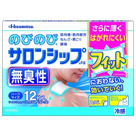 Nobinobi Salonsip alfa hflf (Odor-free) (Cooling) Analgesic antiinflammatory gel patch 12 Sheets