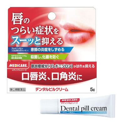 Dental pill cream 5g