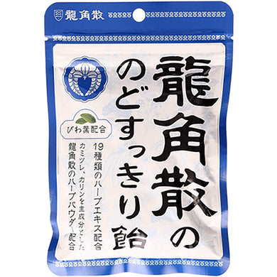Ryukakusan Throat Refreshing Candy 100g