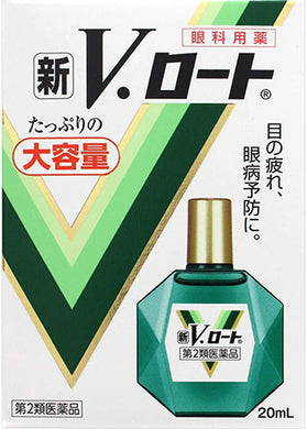 New V?ERohto  20mL
