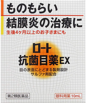 Rohto Anti-bacterial Eye Drops EX 10mL