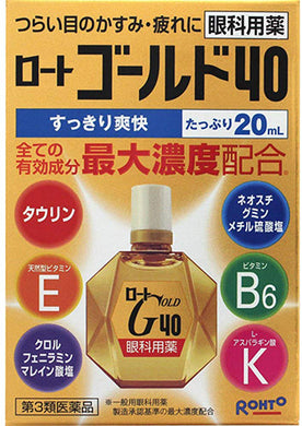 Rohto Gold 40 20mL