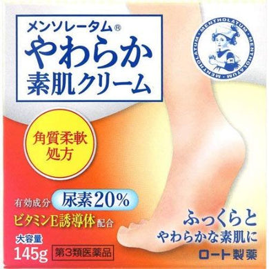 Mentholatum soft skin cream U 145g Cleaning the heels that have become hard over the years is hard.