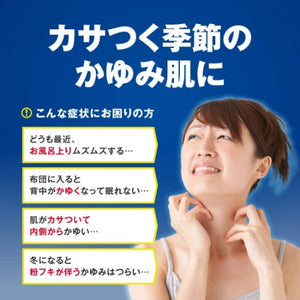 "Mentholatum AD cream m 145g Japan Urea Soft Skin Cream When the skin is dry, the moisture and sebum in the stratum corneum decrease and the skin becomes more sensitive, and itching is likely to occur due to various external stimuli.  ""Mentholatum AD Cream m"" quickly smoothes out itchy itches that may appear when you get warm in a bath or futon or when you rub in underwear.  A moisturizing cream containing moisturizing ingredients."